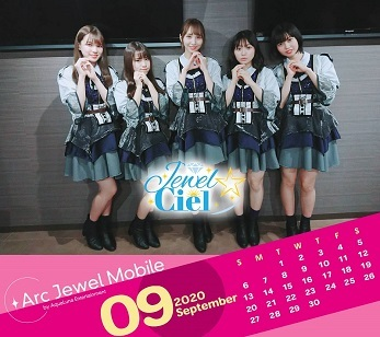 Jewel☆Ciel