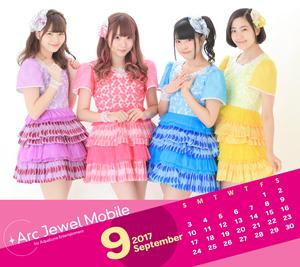 Stella☆Beats9月カレンダー