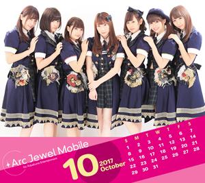 愛乙女☆DOLL10月カレンダー