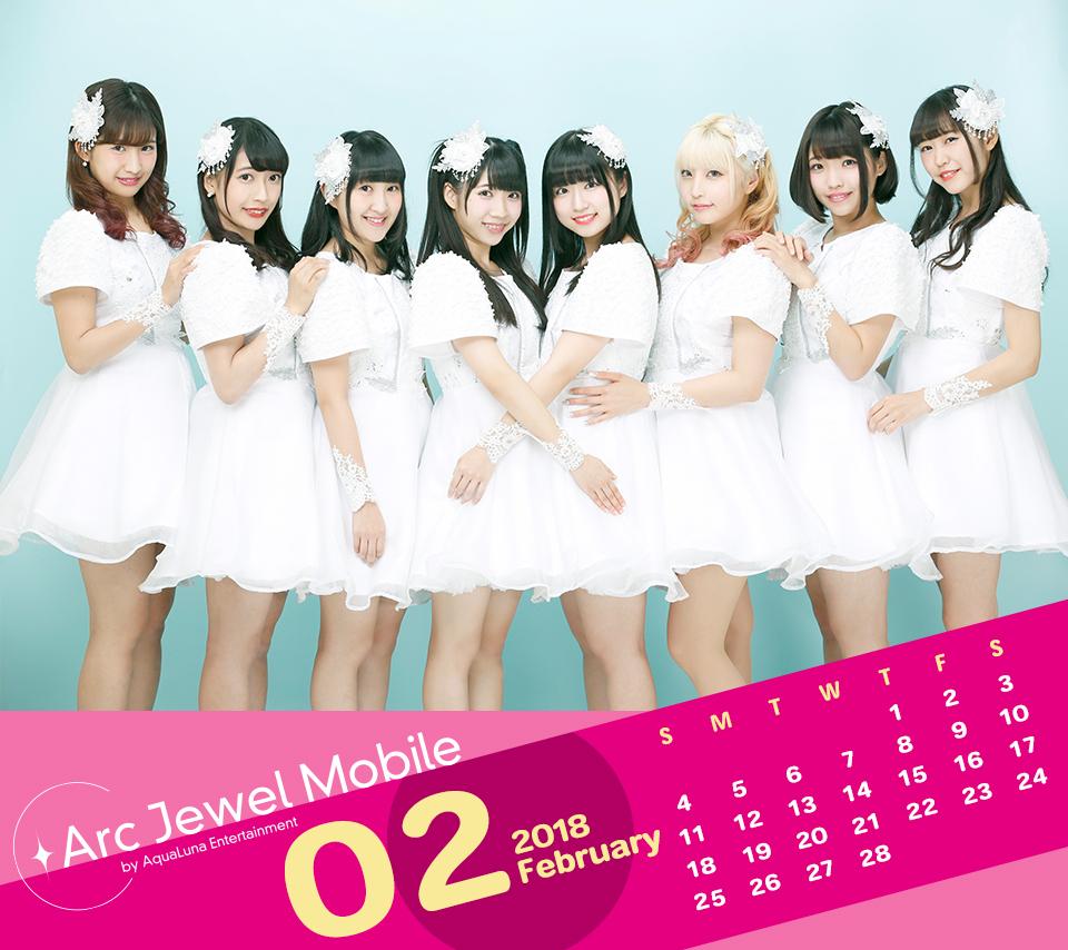 Jewel☆Neige2月カレンダー
