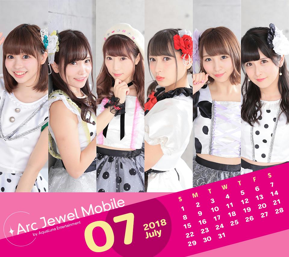 愛乙女☆DOLL7月カレンダー