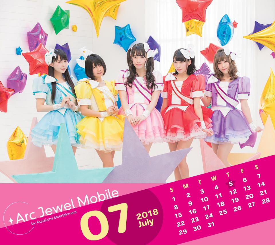 Luce Twinkle Winkle☆7月カレンダー