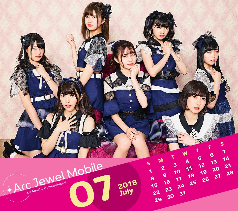 Ange☆Reve7月カレンダー