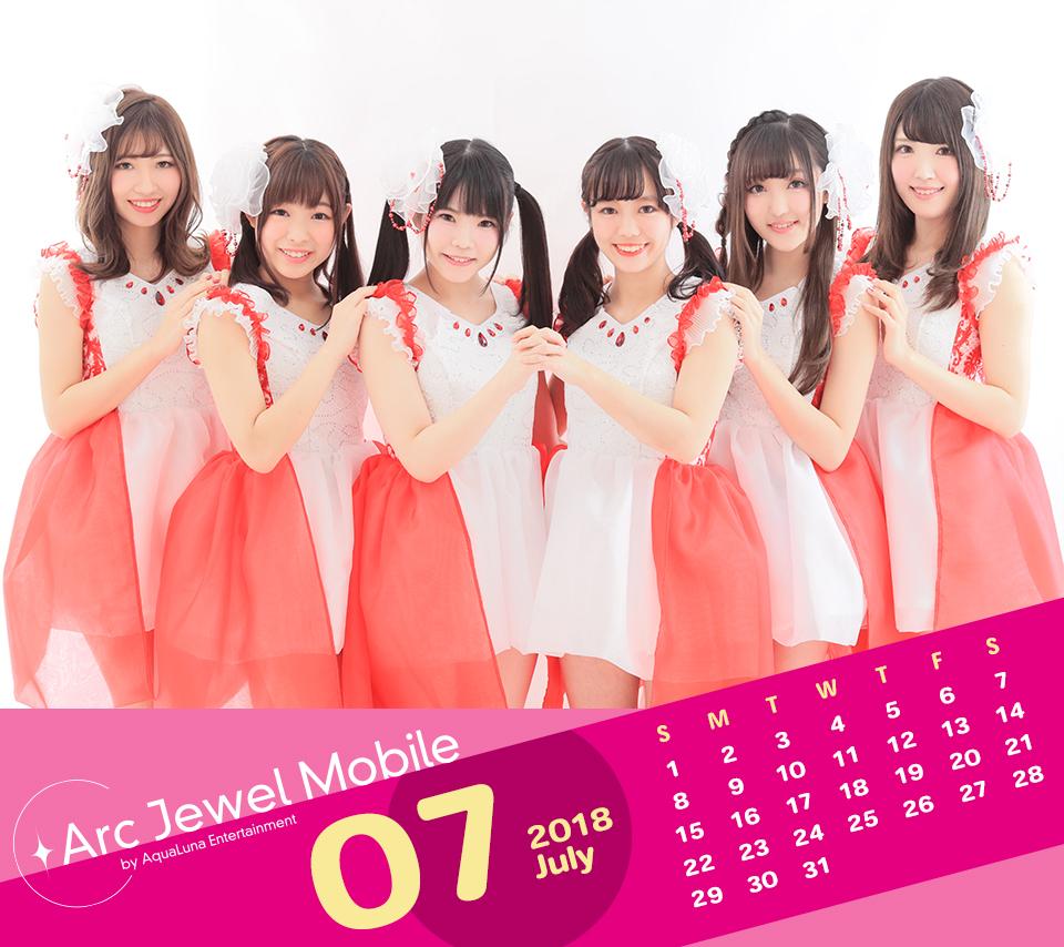 Jewel☆Rouge7月カレンダー