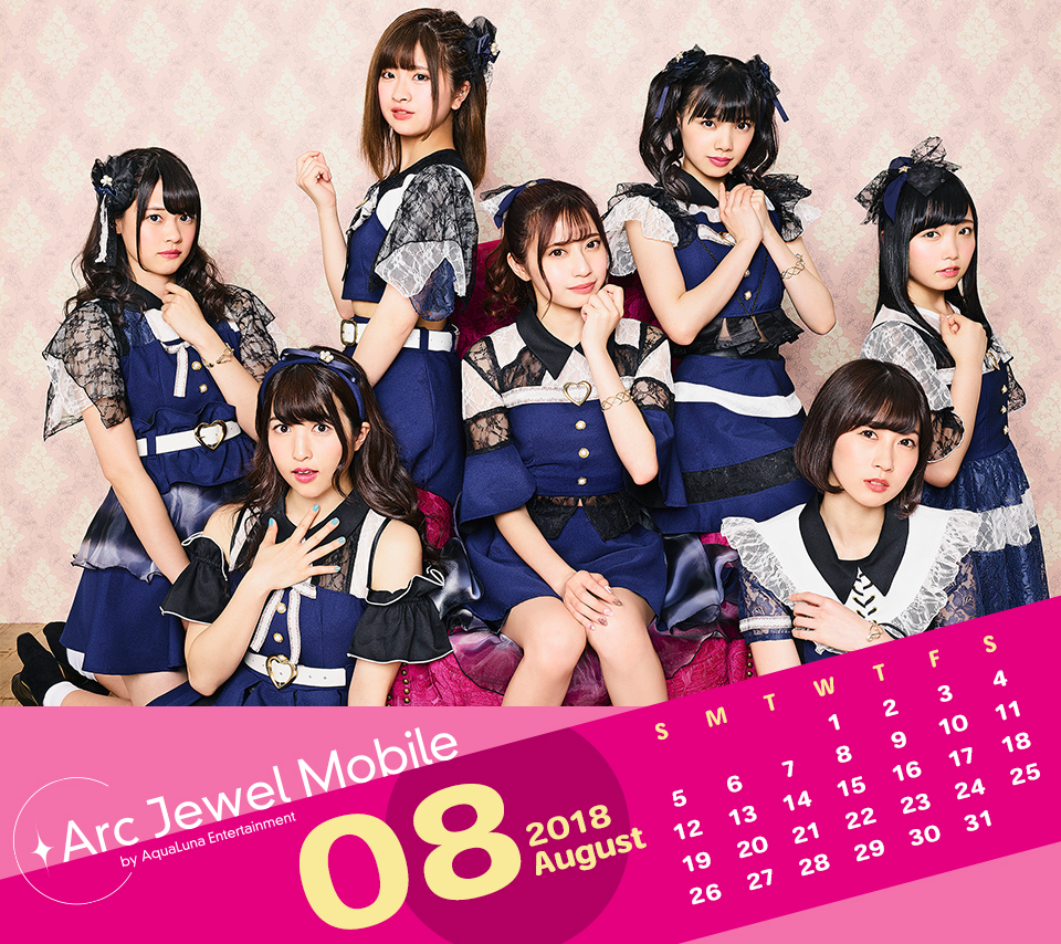 Ange☆Reve8月カレンダー