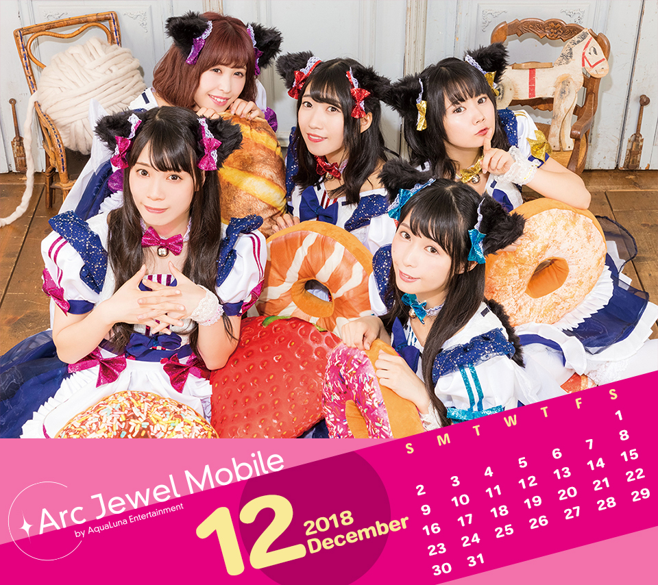 Luce Twinkle Winkle☆12月カレンダー