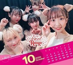 Jewel☆Rouge10月カレンダー