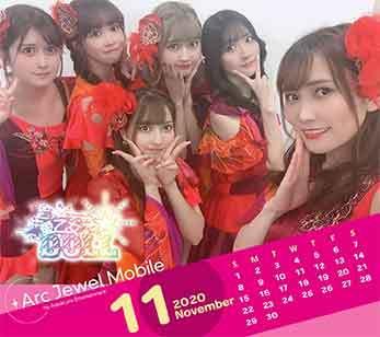 愛乙女☆DOLL 11月カレンダー
