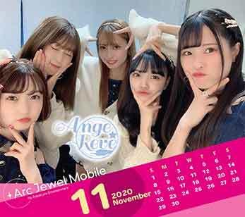 Ange☆Reve11月カレンダー