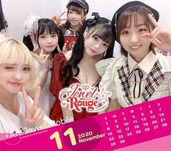 Jewel☆Rouge11月カレンダー