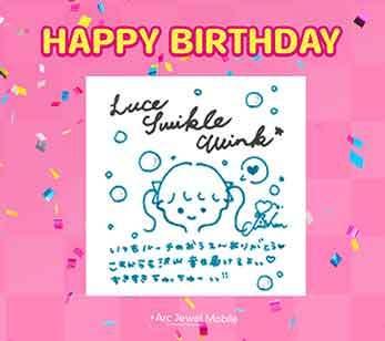 Luce Twinkle Wink☆ 板山紗織