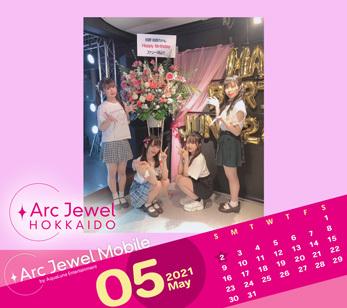 Arc Jewel HOKKAIDO