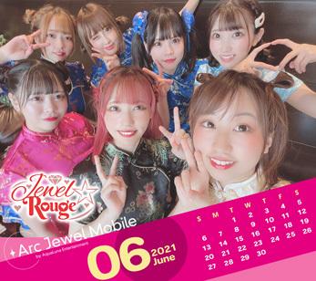 Jewel☆Rouge 6月カレンダー