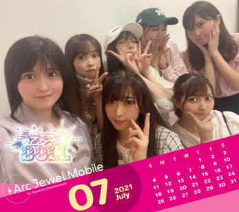 愛乙女☆DOLL 7月カレンダー