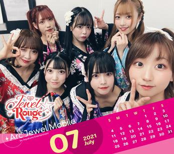 Jewel☆Rouge 7月カレンダー