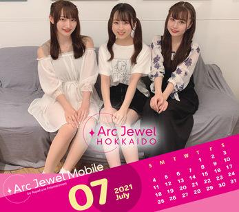 Arc Jewel HOKKAIDO 7月カレンダー