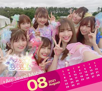 愛乙女☆DOLL 8月カレンダー