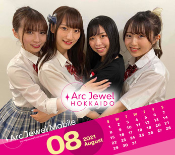 Arc Jewel HOKKAIDO 8月カレンダー
