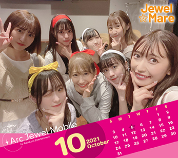Jewel☆Mare(from Jewel Neige) 10月カレンダー