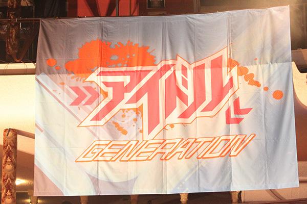 アイドルジェネレーション vol.52~橘はるかバースデーSP~ in 東京キネマ倶楽部(Jewel☆Rouge)
