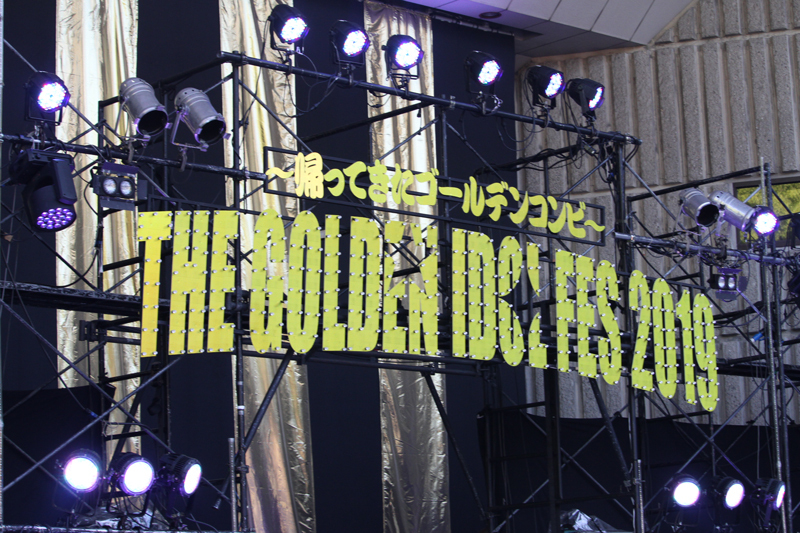 THE GOLDEN IDOL FES 2019(Jewel☆Neige)
